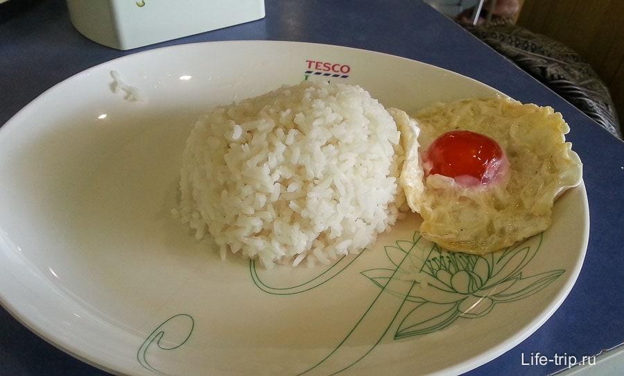 Рис и жаренное яйцо в фудкорте в Теско