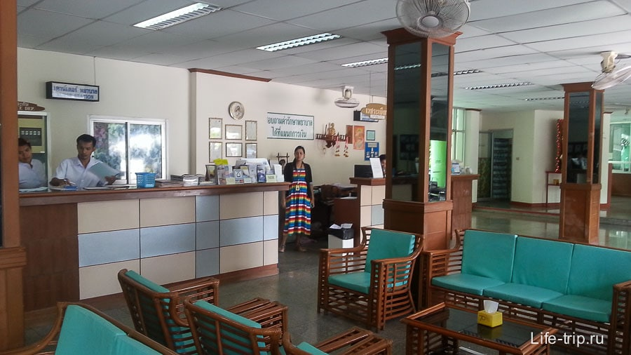 Samui International Hospital внутри