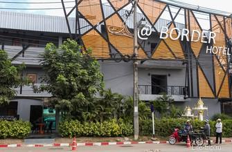Border Hotel на гранцие Таиланда и Камбоджи