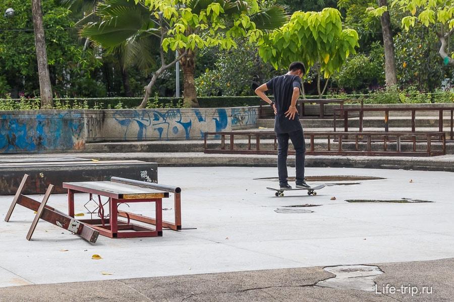 Площадка для скейта