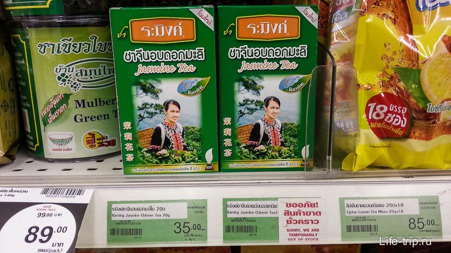 Недорогой зеленый чай с жасмином