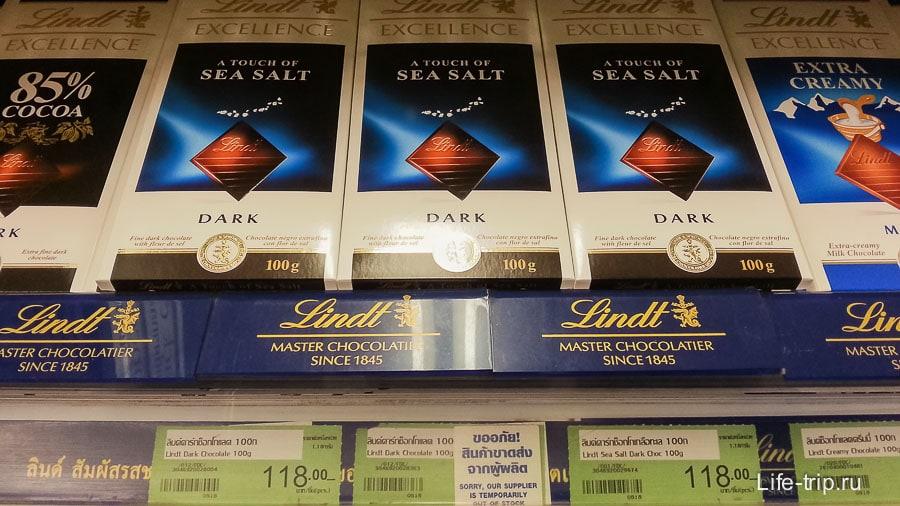 100 гр шоколада около 100 бат
