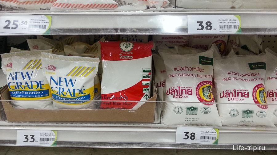 Рисовая мука - Rice Flour