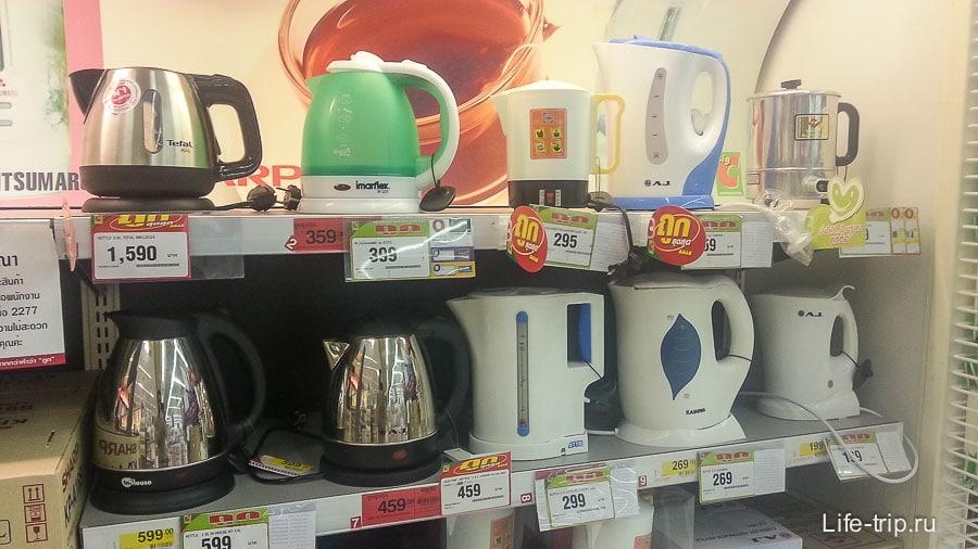 Чайники на выбор от 300 руб