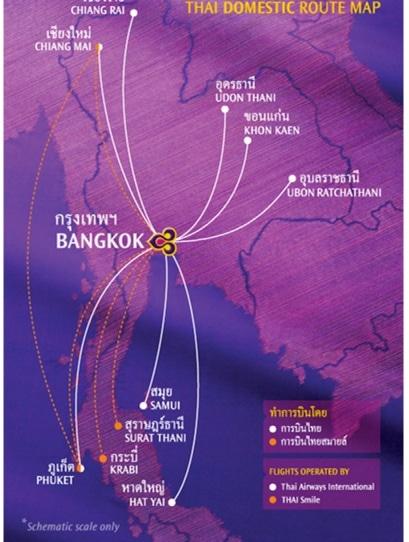 Куда летает Thai Airways