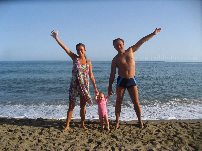 Татьяна Бедарева и ее семья