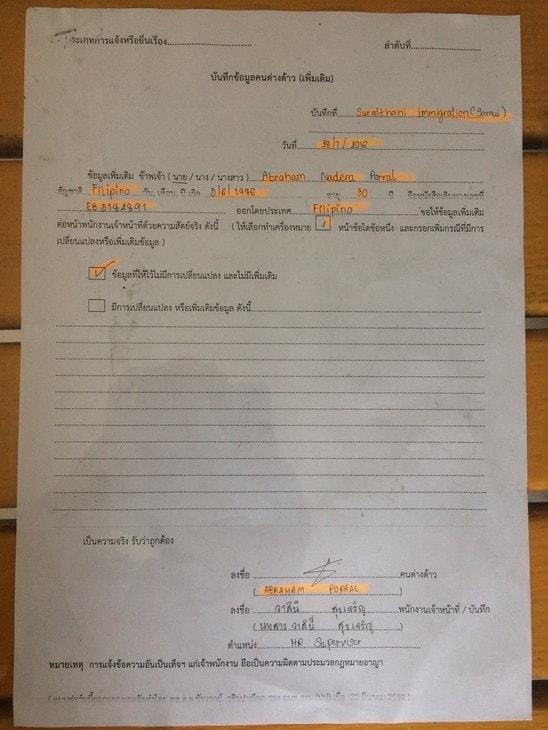 Как продлить визу в Тайланде на примере Самуи иммигрейшен