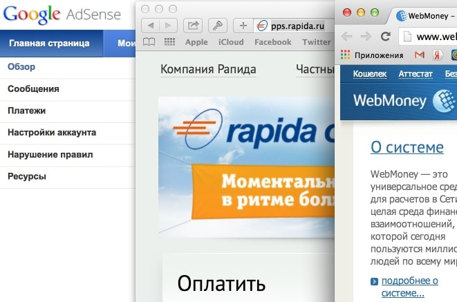 Adsense регистрация ип где скачать декларацию 3 ндфл за 2019 год