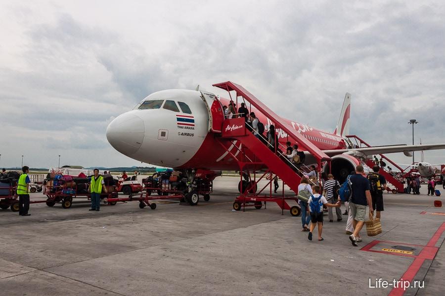 AirAsia - cамый главный лоукост в Азии в Таиланде