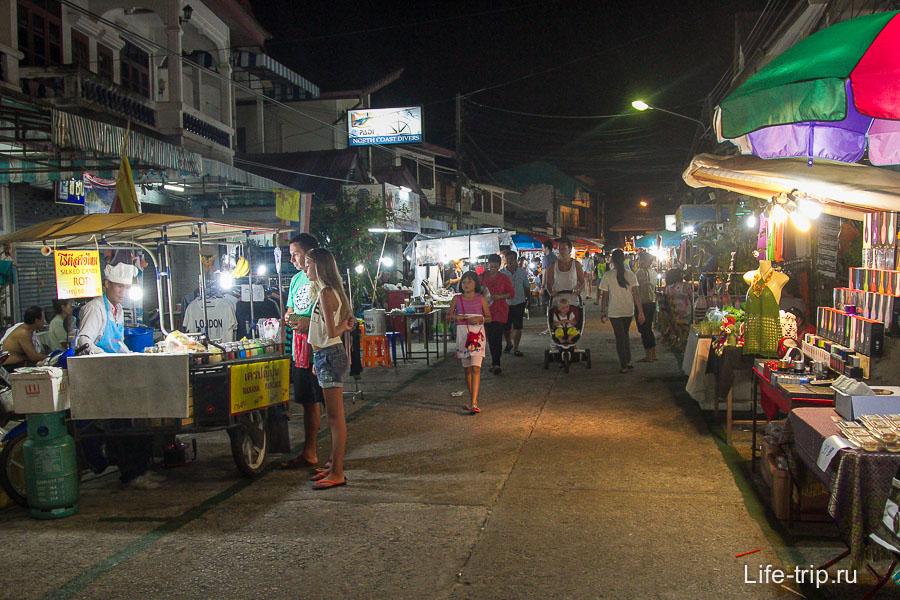 Ночной рынок на Маенаме
