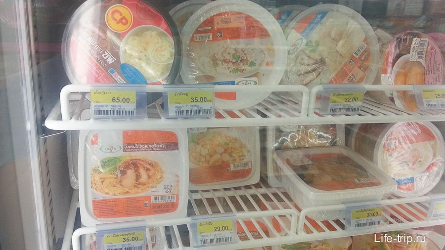 Замороженный рис с креветками/курицей для разогрева в микроволновке