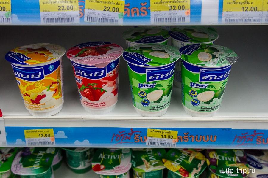 Мой любимый кокосовый йогурт в зеленой банке