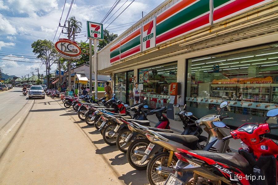Что можно купить в магазине 7-eleven в Тайланде и цены