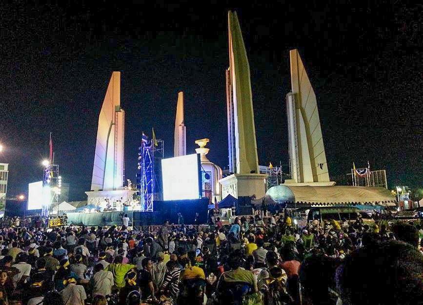 Основная площадка - Монумент Демократии