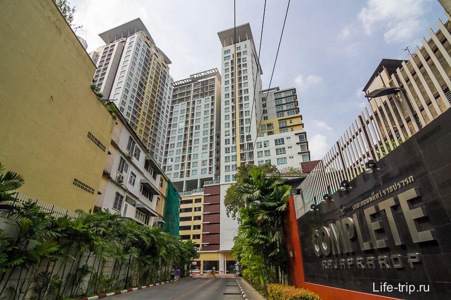 Типичный кондоминиум с квартирой