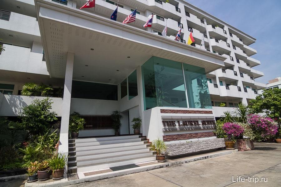 kvartira-v-bangkoke-32