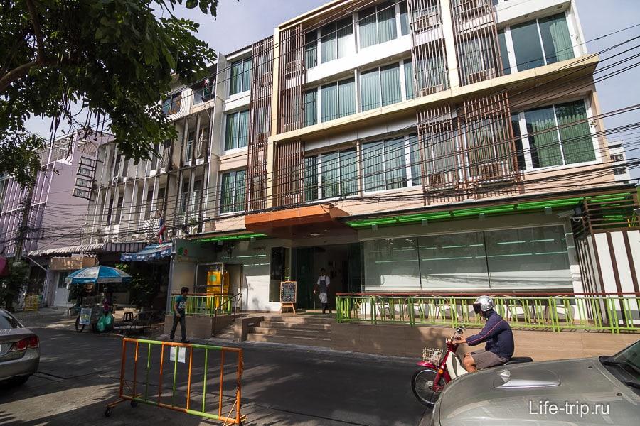 Хороший отель S3 Residence Park