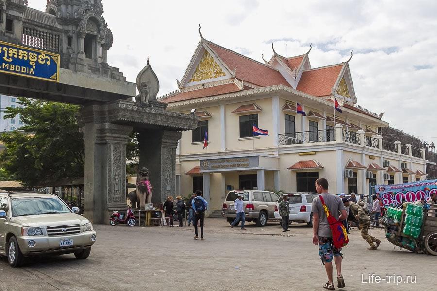Пункт выдачи камбоджийских виз
