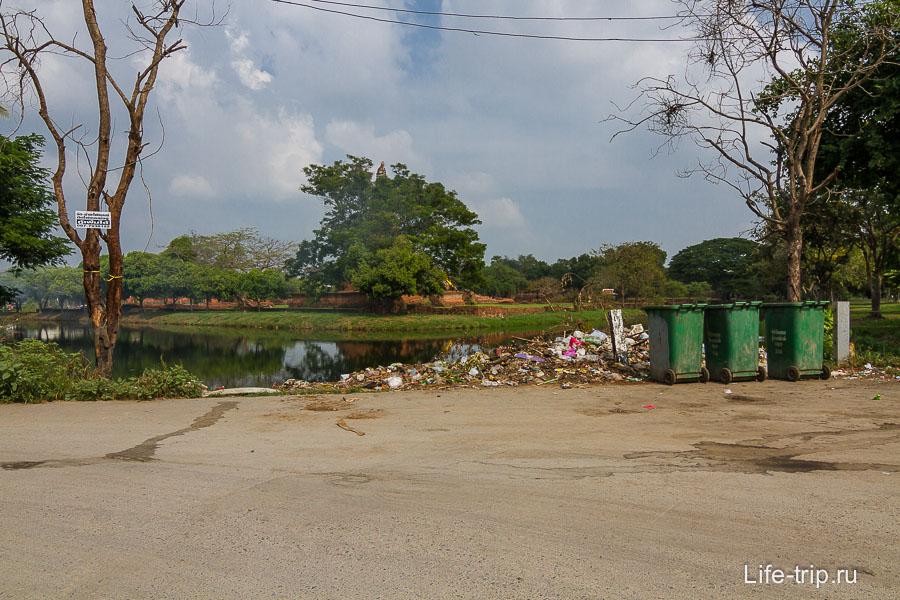 Традиционный мусор
