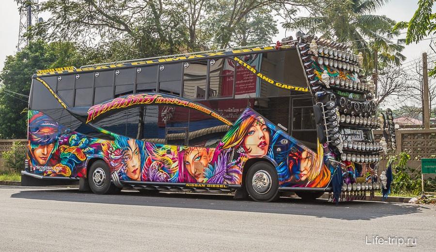 Аюттайский монстр-автобус