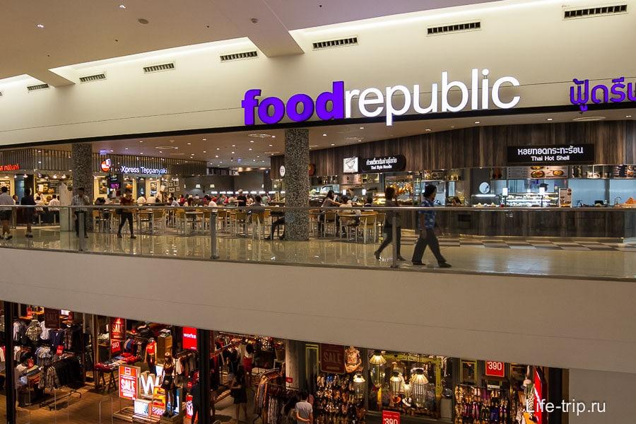 Какой торговый центр без фудкорта