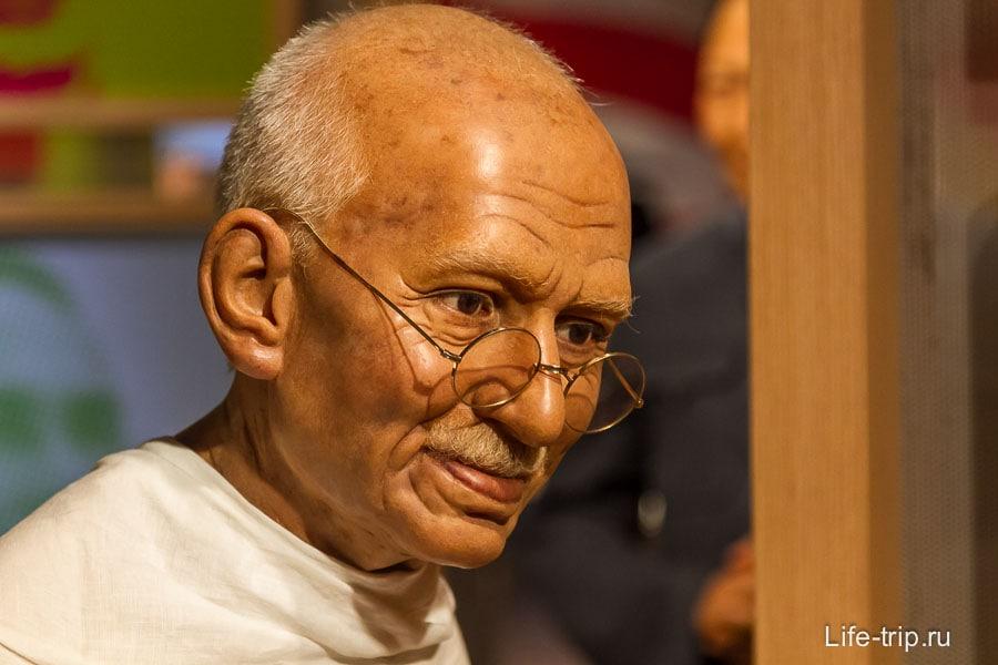 Ганди - тот, чья история жизни меня когда-то потрясла