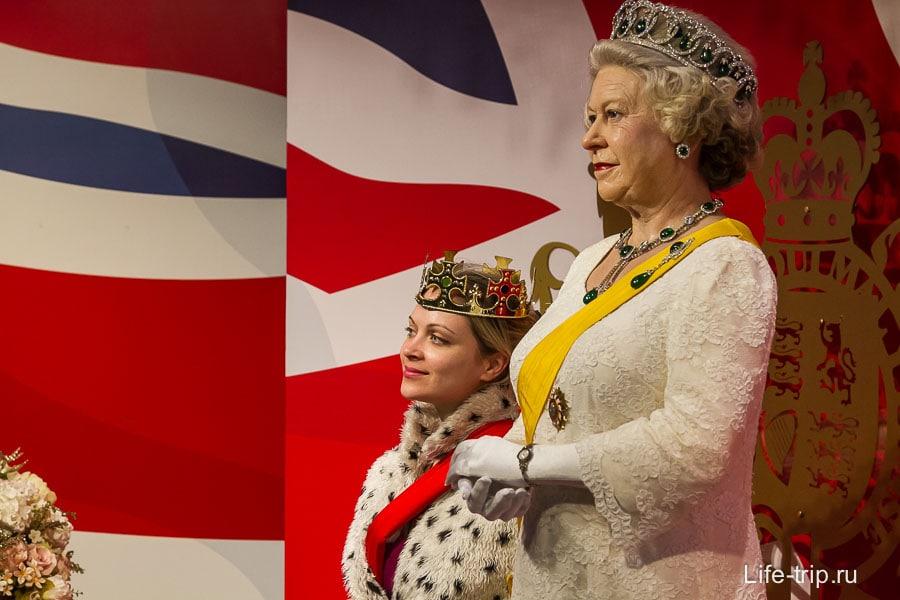 Какая вам королева больше нравится?