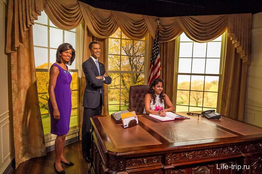 Фото на память с Барком Обамой