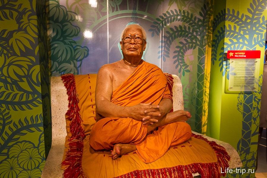 """Теперь, увидев в храме """"мумифицированного"""" монаха, я не буду больше удивляться"""