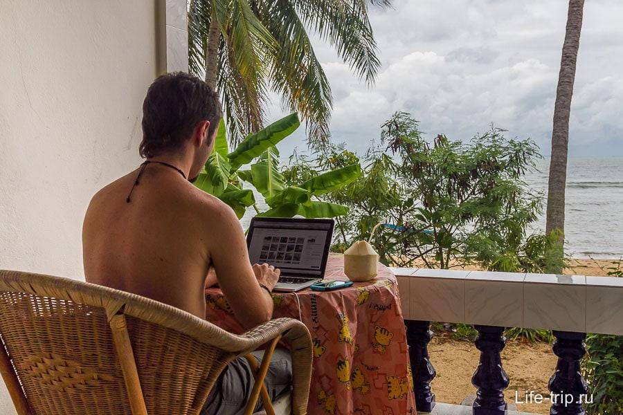 Удаленная работа в Таиланде