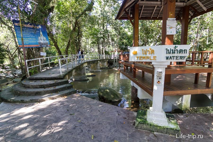 Мостик ведет к храму, а водопад направо по лесенке