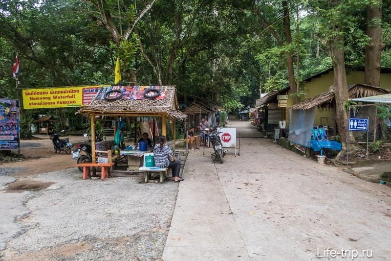 Дорожка к водопаду справа, парковка слева
