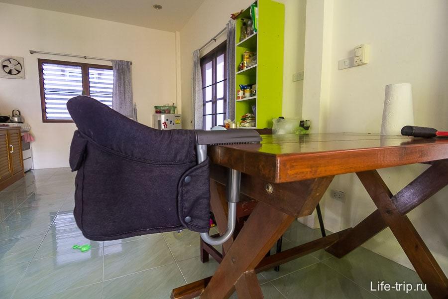Супер стульчик для кормления, легкий и компактный, всегда с нами