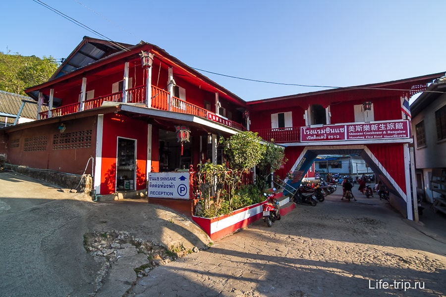Shinsane Guesthouse в Ме Cалонг