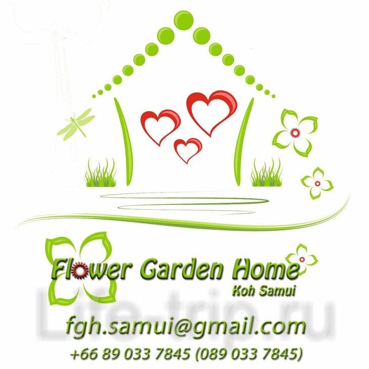 231. Flower Garden Home: 2-спальные дома около BigC за 18-25 тыс