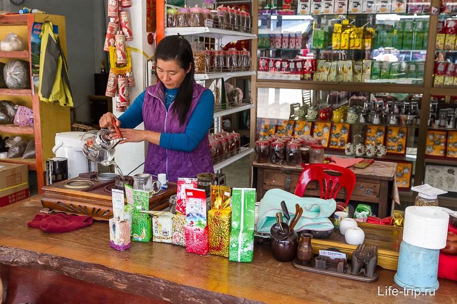 Перед покупкой чая его можно тут пить часами