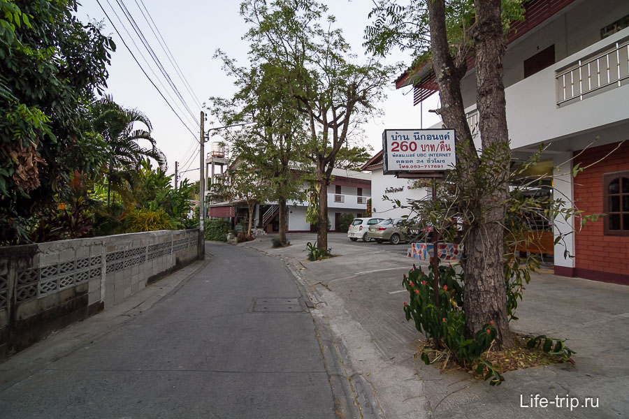 Дешевый отель в Чианграе за 260 бат
