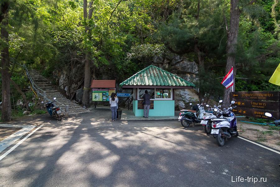 Вход в нац парк, к пещере Phraya Nakhon