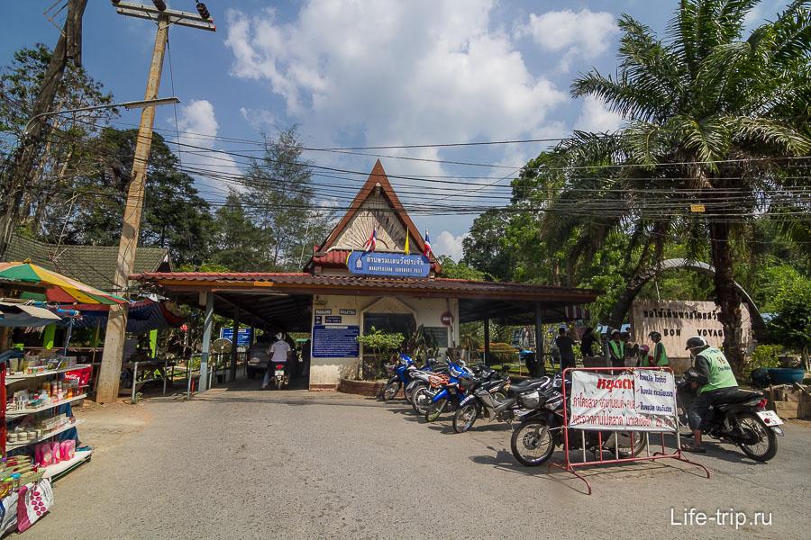 Тайская граница