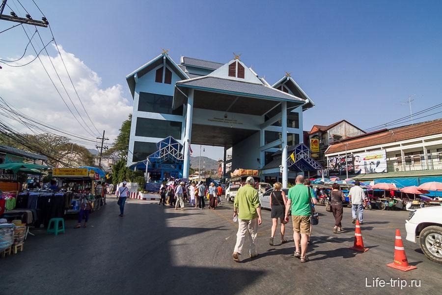 Арка тайской границы в Ме Сай
