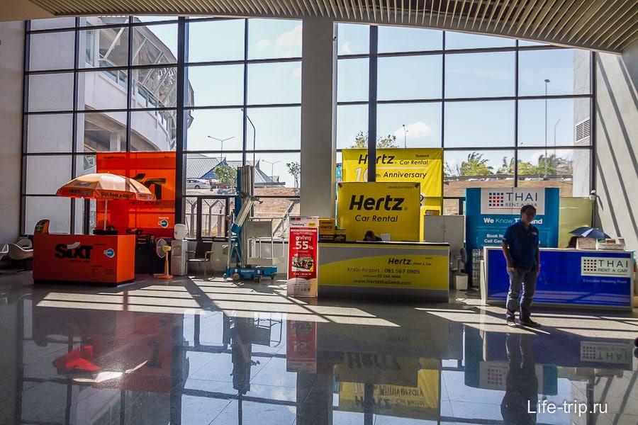 Стойки аренды машины в аэропорте Краби