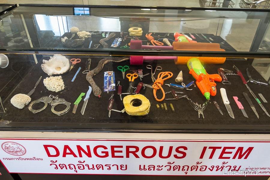 Выставка того, чего нельзя брать в самолет