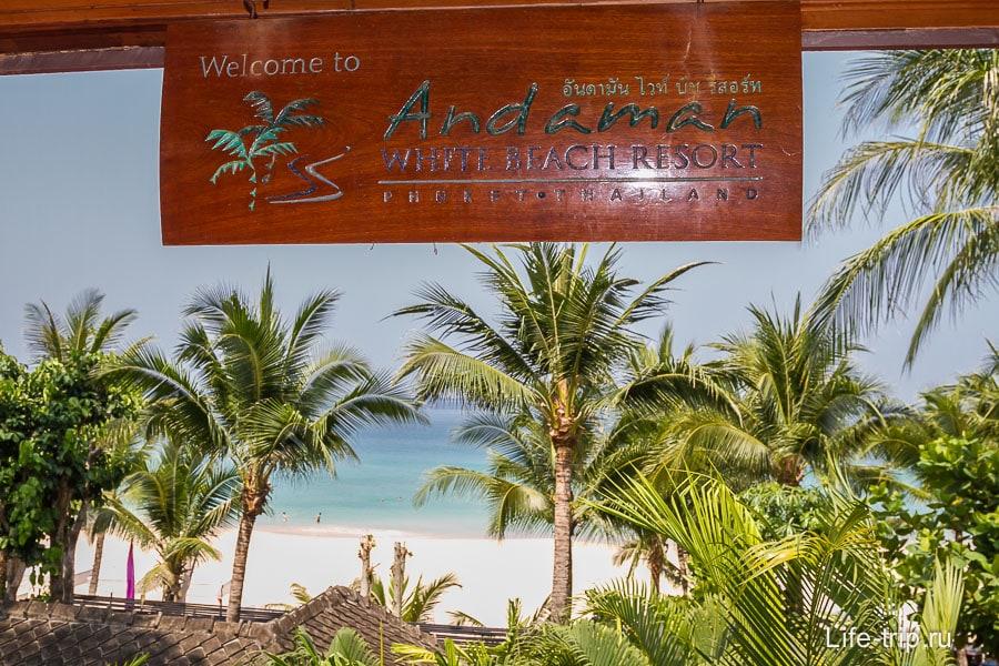 andaman-beach-01