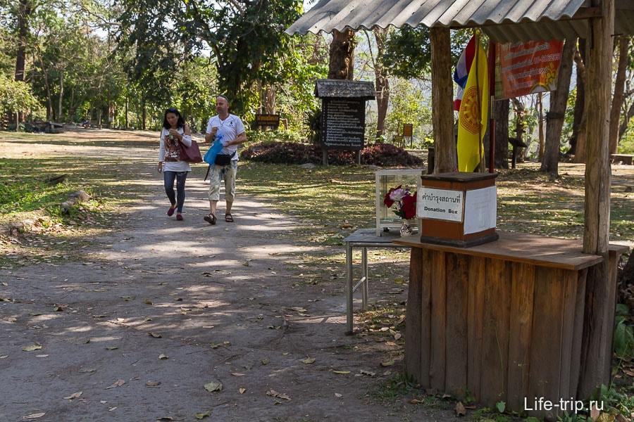 Вход к Буатонг условно бесплатный