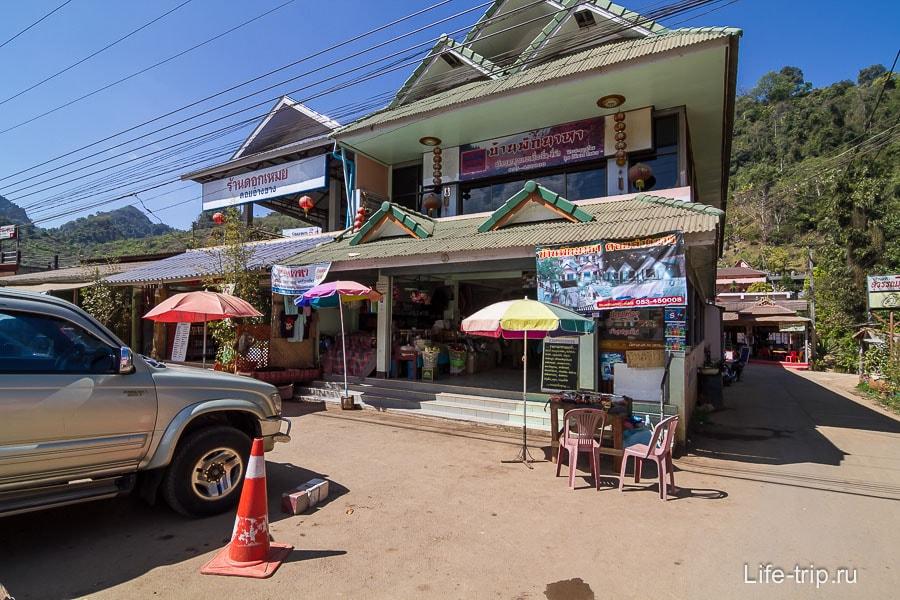Кафе-ресепшн Naha Guesthouse