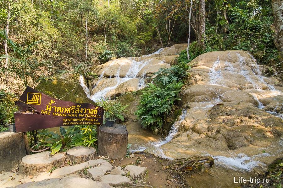 Или, судя по табличке  Sri Sang Wan Waterfall