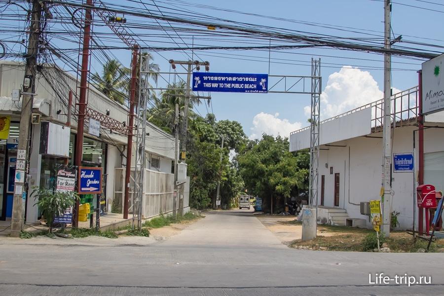 plyazh-ban-thai-06