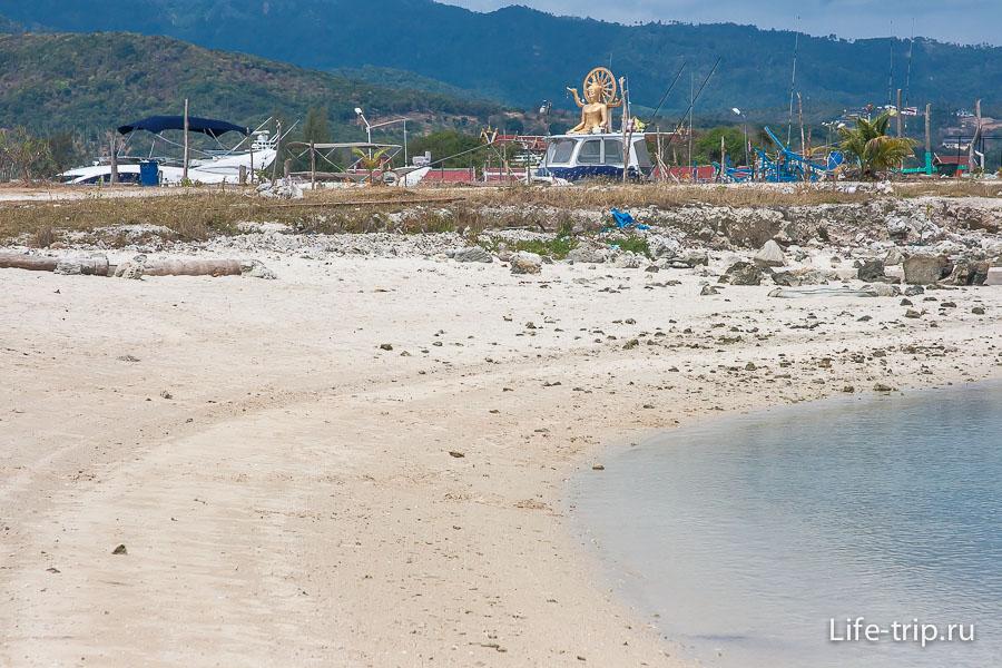Пляж Плай Лаэм - Plai Laem Beach
