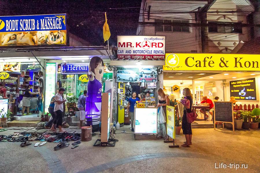 Аренда байка в Аонанге - Mr.Kord