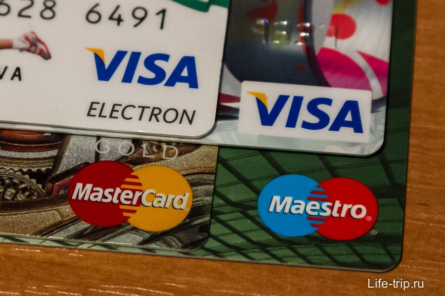 essay visa mastercard Articles personal finance  an explanation of credit cards and related visa and mastercard are the two most common brands of credit cards however, neither visa.